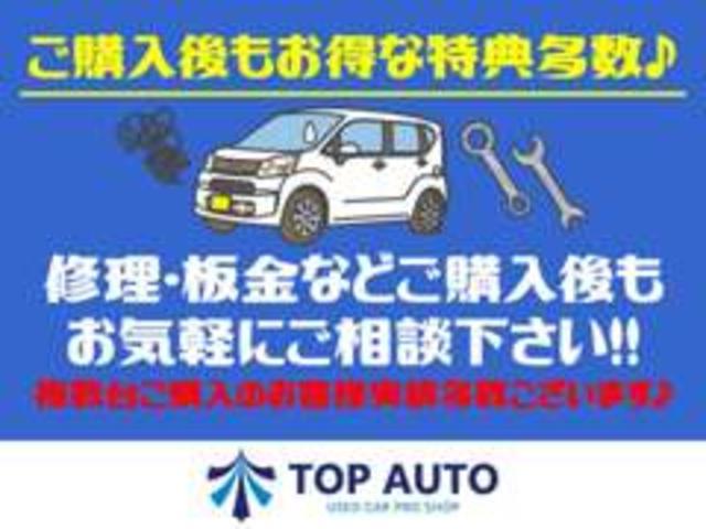 【自社工場完備】 当社は自社認証整備工場・板金工場がございますので、購入後の車検・修理・保険などもお任せ下さい!