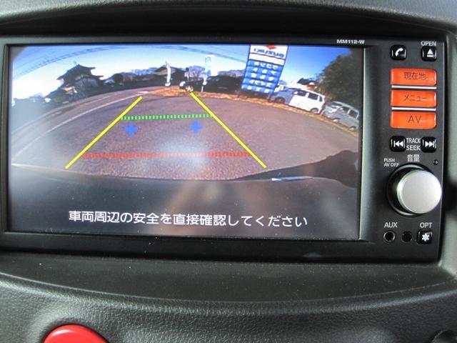 日産 キューブ 15X インディゴ+プラズマ SDナビ TV Bカメ ETC