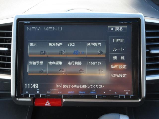 ジャストセレクション ホンダ純正8インチナビ・禁煙車・両側パワースライドドア(21枚目)