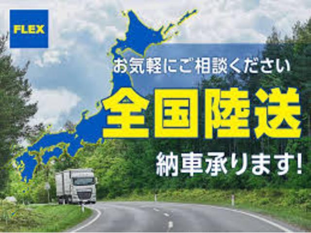 「トヨタ」「ハイエース」「ミニバン・ワンボックス」「埼玉県」の中古車45