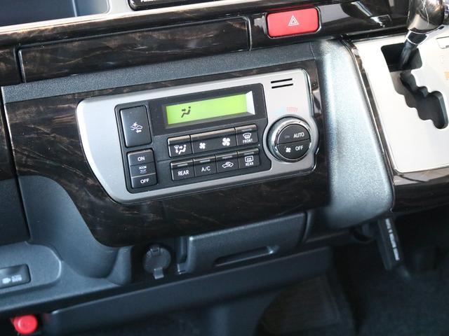 「トヨタ」「ハイエース」「ミニバン・ワンボックス」「埼玉県」の中古車52