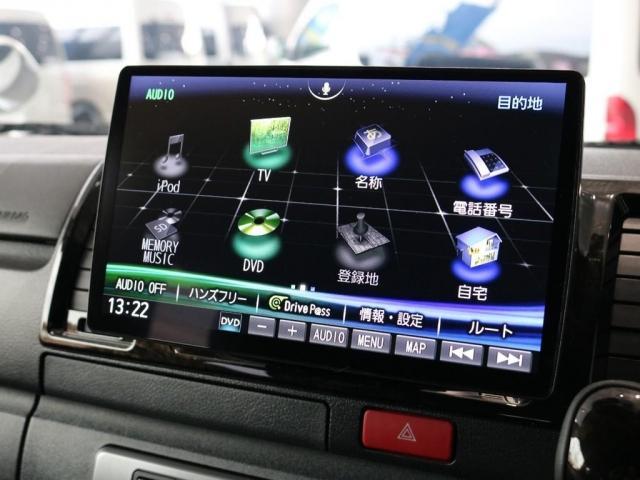 スーパーGL ダークプライムII ディーゼルターボ2WD FLEXカスタム 両側オートスライドドア パノラミックビューモニター ブルーレイ再生パナソニック10インチナビ(4枚目)