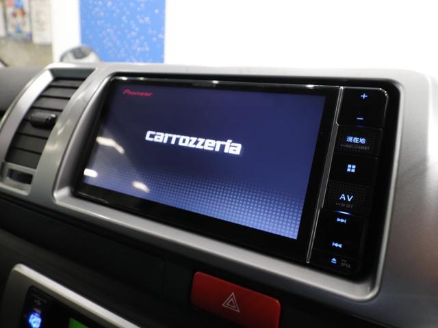 ロングスーパーGL TRDフロントスポイラー ディーゼルターボ4WD ベッドキット 防虫ネット トヨタセーフティーセンス FLEX4WDカスタム(12枚目)