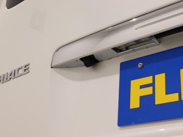 ロングスーパーGL TRDフロントスポイラー ディーゼルターボ4WD ベッドキット 防虫ネット トヨタセーフティーセンス FLEX4WDカスタム(14枚目)