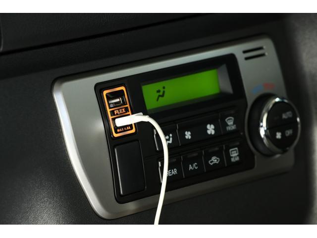 ロングスーパーGL TRDフロントスポイラー ディーゼルターボ4WD ベッドキット 防虫ネット トヨタセーフティーセンス FLEX4WDカスタム(30枚目)