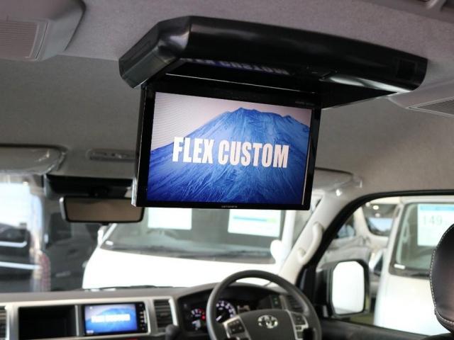 GL ロング FLEXカスタム ナビ ETC 後席フリップダウンモニター パワースライドドア スマートキー LEDヘッドライト デジタルインナーミラー パノラミックビューモニター(5枚目)