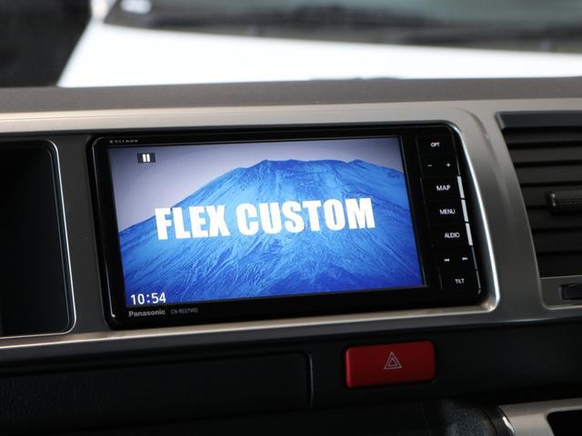GL ロング FLEXカスタム ナビ ETC 後席フリップダウンモニター パワースライドドア スマートキー LEDヘッドライト デジタルインナーミラー パノラミックビューモニター(33枚目)