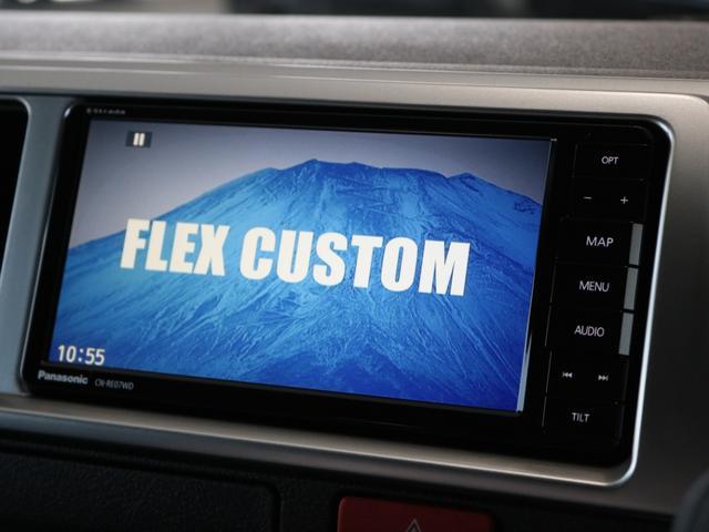 GL ロング FLEXカスタム ナビ ETC 後席フリップダウンモニター パワースライドドア スマートキー LEDヘッドライト デジタルインナーミラー パノラミックビューモニター(41枚目)