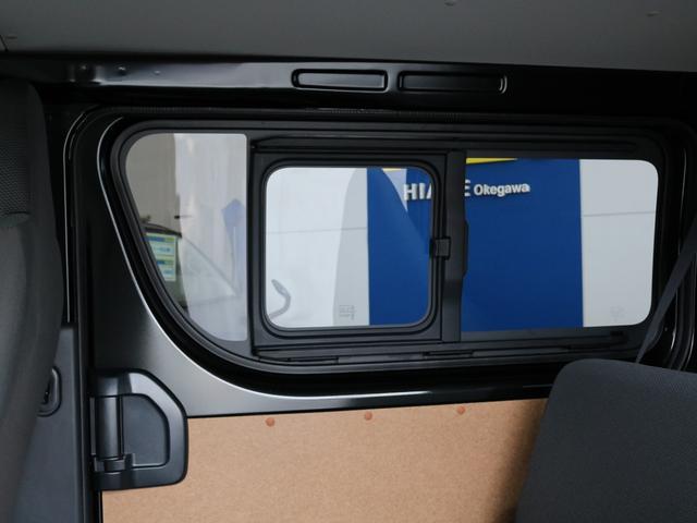 ロングDX GLパッケージ FLEXカスタム ナビ ETC ローダウン アルミホイール ナスカータイヤ LEDヘッドライト LEDテールランプ パノラミックビューモニター デジタルインナーミラー(27枚目)
