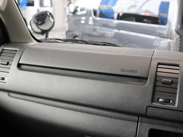 ロングDX GLパッケージ FLEXカスタム ナビ ETC ローダウン アルミホイール ナスカータイヤ LEDヘッドライト LEDテールランプ パノラミックビューモニター デジタルインナーミラー(37枚目)