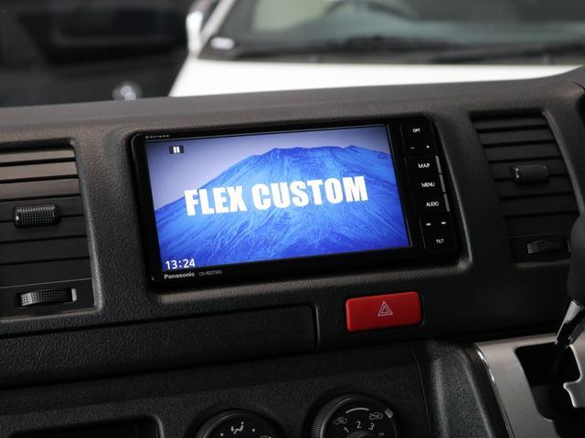 ロングDX GLパッケージ FLEXカスタム ナビ ETC ローダウン アルミホイール ナスカータイヤ LEDヘッドライト LEDテールランプ パノラミックビューモニター デジタルインナーミラー(39枚目)