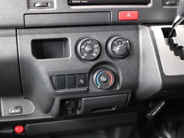 ロングDX GLパッケージ FLEXカスタム ナビ ETC ローダウン アルミホイール ナスカータイヤ LEDヘッドライト LEDテールランプ パノラミックビューモニター デジタルインナーミラー(40枚目)