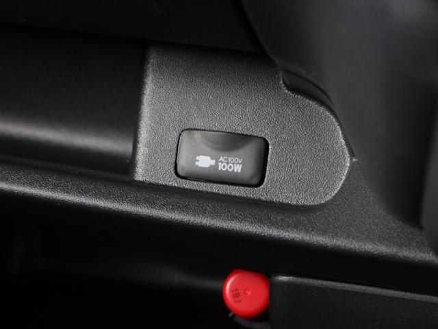 ロングDX GLパッケージ FLEXカスタム ナビ ETC ローダウン アルミホイール ナスカータイヤ LEDヘッドライト LEDテールランプ パノラミックビューモニター デジタルインナーミラー(72枚目)