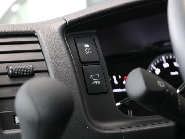 ロングDX GLパッケージ FLEXカスタム ナビ ETC ローダウン アルミホイール ナスカータイヤ LEDヘッドライト LEDテールランプ パノラミックビューモニター デジタルインナーミラー(74枚目)