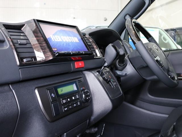 スーパーGL ダークプライムII ロングボディ FLEXカスタム ディーゼルターボ4WD寒冷地仕様 ナビ 後席フリップダウンモニター ベッドキット パノラミックビューモニター(22枚目)