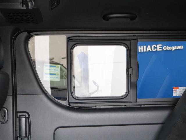 スーパーGL ダークプライムII ロングボディ FLEXカスタム ディーゼルターボ4WD寒冷地仕様 ナビ 後席フリップダウンモニター ベッドキット パノラミックビューモニター(27枚目)