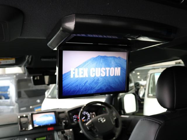 スーパーGL ダークプライムII ロングボディ FLEXカスタム ディーゼルターボ4WD寒冷地仕様 ナビ 後席フリップダウンモニター ベッドキット パノラミックビューモニター(37枚目)