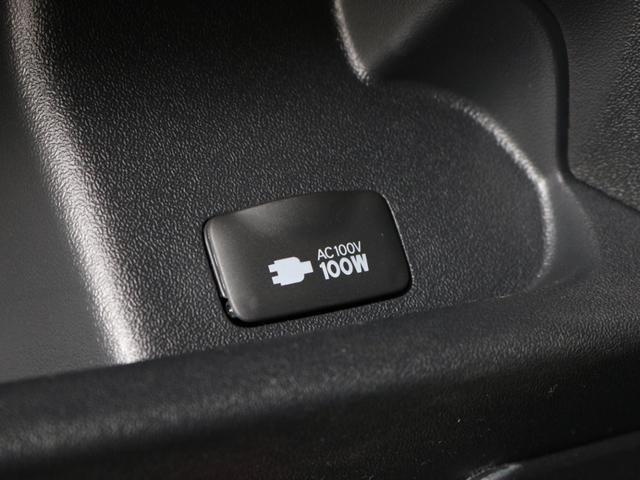 ロングDX GLパッケージ NH-タイプIIキャンピング FLEXキャンピング ナローハイルーフ パナソニック10インチナビ ブルーレイ再生 有機EL再生 パノラミックビューモニター サブバッテリーシステム 冷蔵庫(40枚目)