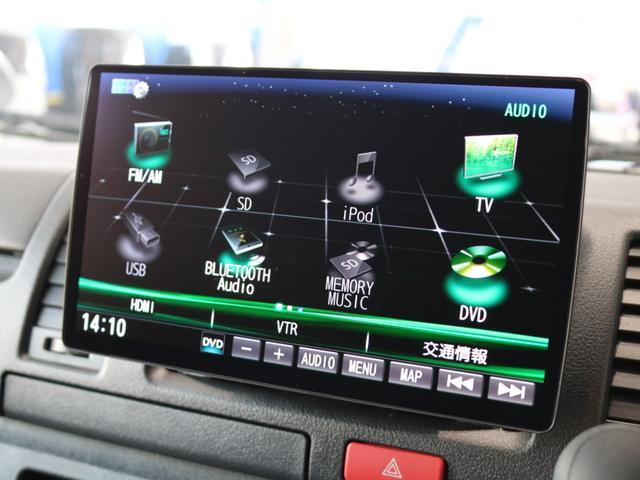 ロングDX GLパッケージ NH-タイプIIキャンピング FLEXキャンピング ナローハイルーフ パナソニック10インチナビ ブルーレイ再生 有機EL再生 パノラミックビューモニター サブバッテリーシステム 冷蔵庫(70枚目)