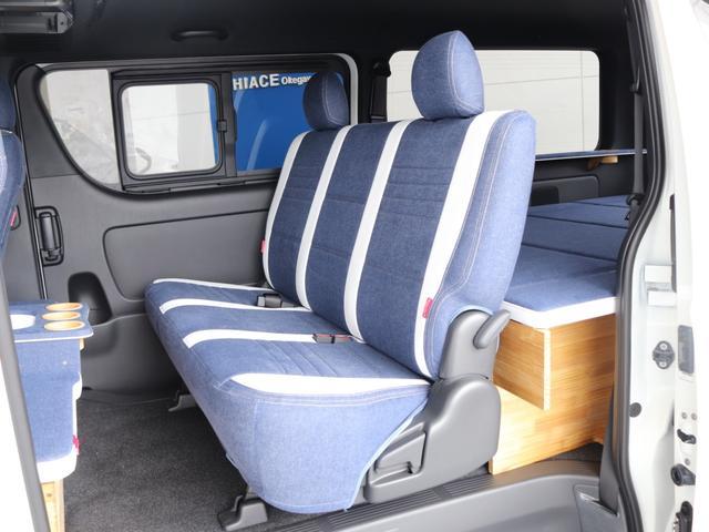 スーパーGL ダークプライムII ロングボディ クラフトプラスパッケージ デニム内装 ナビ 後席フリップダウンモニター デニムベッドキット TRDフロントスポイラー 4WD 寒冷地仕様(23枚目)