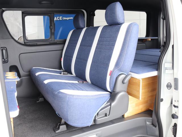 スーパーGL ダークプライムII ロングボディ クラフトプラスパッケージ デニム内装 ナビ 後席フリップダウンモニター デニムベッドキット TRDフロントスポイラー 4WD 寒冷地仕様(24枚目)