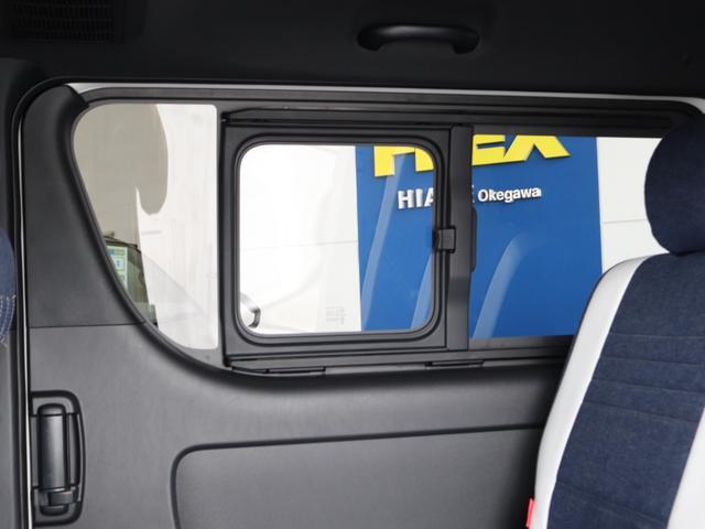 スーパーGL ダークプライムII ロングボディ クラフトプラスパッケージ デニム内装 ナビ 後席フリップダウンモニター デニムベッドキット TRDフロントスポイラー 4WD 寒冷地仕様(32枚目)