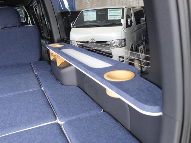 スーパーGL ダークプライムII ロングボディ クラフトプラスパッケージ デニム内装 ナビ 後席フリップダウンモニター デニムベッドキット TRDフロントスポイラー 4WD 寒冷地仕様(38枚目)