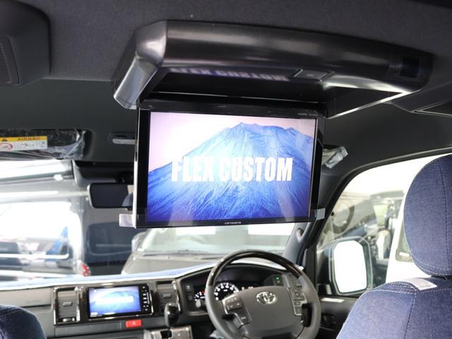 スーパーGL ダークプライムII ロングボディ クラフトプラスパッケージ デニム内装 ナビ 後席フリップダウンモニター デニムベッドキット TRDフロントスポイラー 4WD 寒冷地仕様(43枚目)
