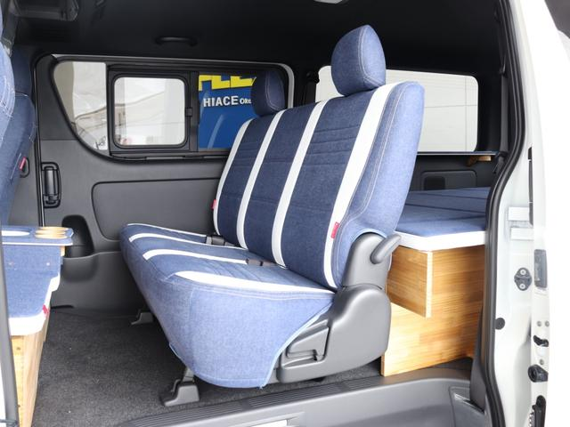 スーパーGL ダークプライムII ロングボディ クラフトプラスパッケージ デニム内装 ナビ 後席フリップダウンモニター デニムベッドキット TRDフロントスポイラー 4WD 寒冷地仕様(55枚目)