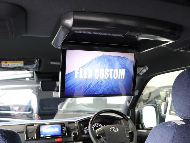 スーパーGL ダークプライムII ロングボディ クラフトプラスパッケージ デニム内装 ナビ 後席フリップダウンモニター デニムベッドキット TRDフロントスポイラー 4WD 寒冷地仕様(56枚目)