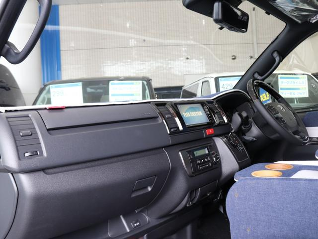 スーパーGL ダークプライムII ロングボディ クラフトプラスパッケージ デニム内装 ナビ 後席フリップダウンモニター デニムベッドキット TRDフロントスポイラー 4WD 寒冷地仕様(61枚目)