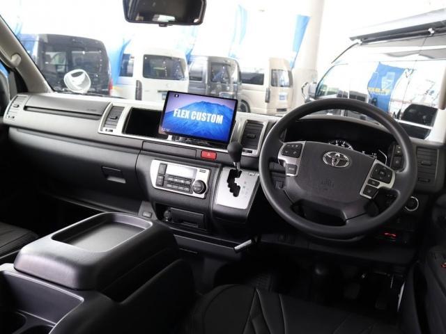 グランドキャビン ファインテックツアラー 4WD寒冷地仕様 キャプテンシート 10インチナビ ブルーレイ再生 ローダウン FLEXカスタム(2枚目)
