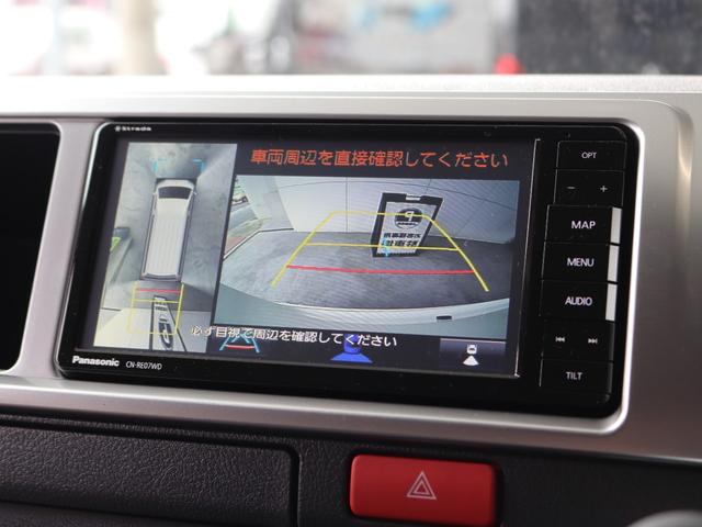 GL FLEXカスタム 4WD寒冷地仕様 リノカシートカバー パナソニックナビ ETC 後席フリップダウンモニター パノラミックビューモニター デジタルインナーミラー(46枚目)