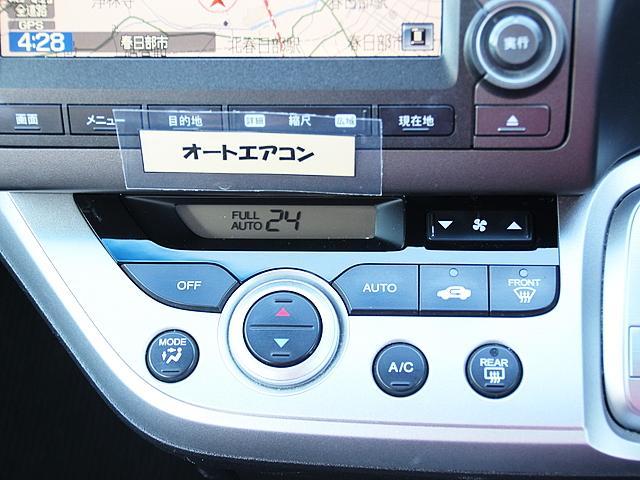 ホンダ ストリーム RSZ HDDナビパッケージ 7人 HDDナビ TV Bモニ