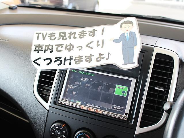 日産 ウイングロード 18G 1オナ ナビ TV AW サイドステップ ETC