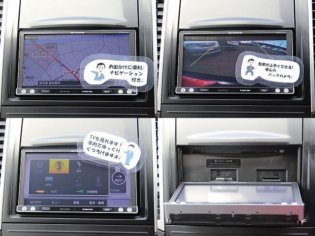 日産 ウイングロード 18RXエアロ ナビ TV Bモニ スマート ETC CD