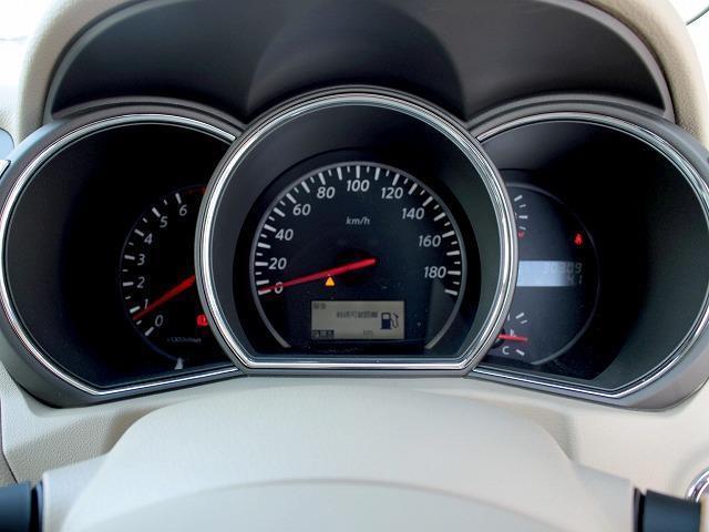 日産 ムラーノ 250XL FOUR 4WD 純正HDDナビ フルセグ