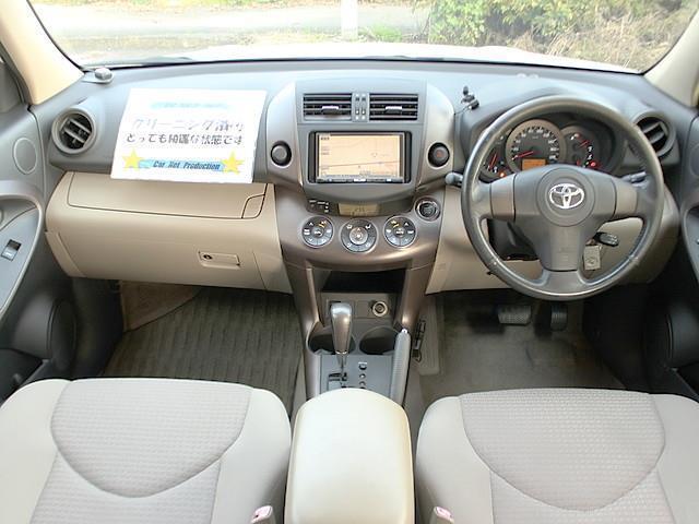 トヨタ ヴァンガード 240S HDDナビ 社外サス HID 社外20AW 革ステ