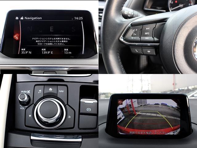 22XD Lパッケージ ディーゼルターボ 4WD 1オナ(7枚目)