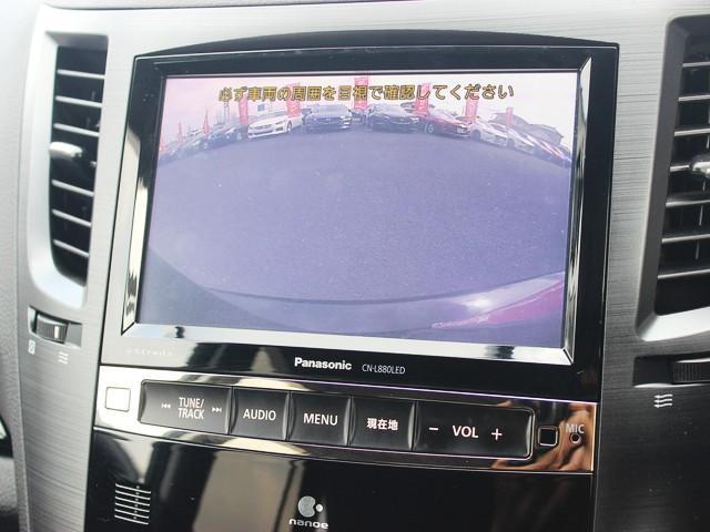 「スバル」「レガシィツーリングワゴン」「ステーションワゴン」「埼玉県」の中古車33