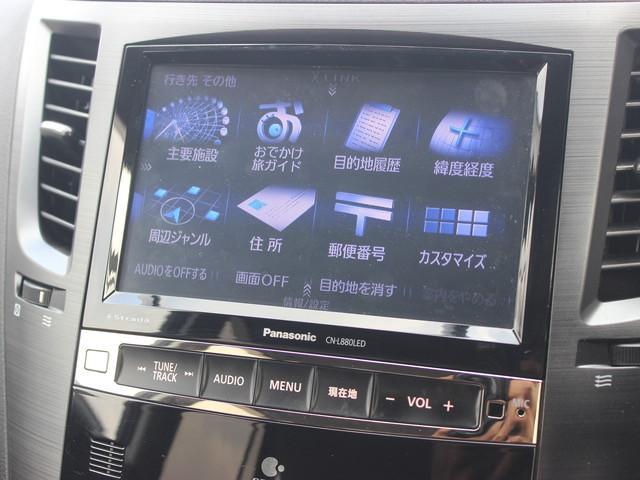 「スバル」「レガシィツーリングワゴン」「ステーションワゴン」「埼玉県」の中古車35