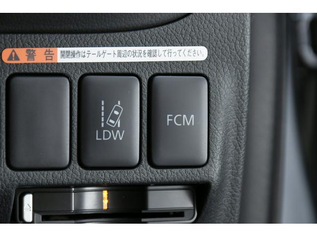 Gプレミアムパッケージ 4WD ロックフォード急速充電  レーダークルーズ(7枚目)