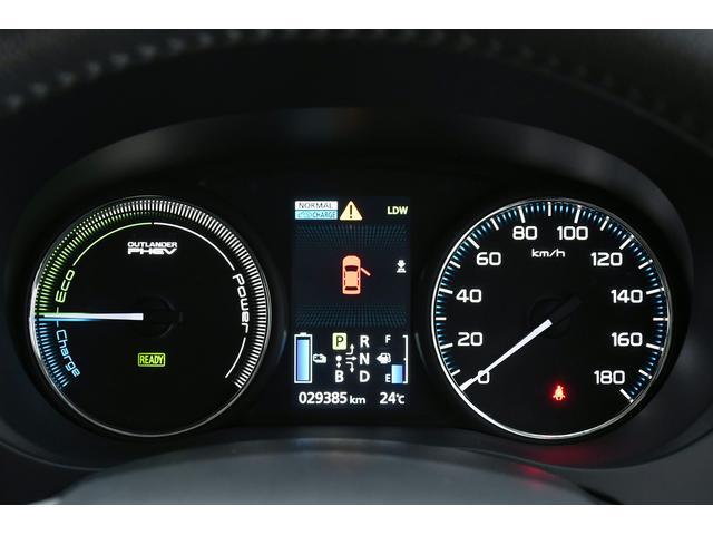 Gプレミアムパッケージ 4WD ロックフォード急速充電  レーダークルーズ(20枚目)