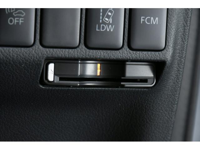 Gプレミアムパッケージ 4WD ロックフォード急速充電  レーダークルーズ(24枚目)