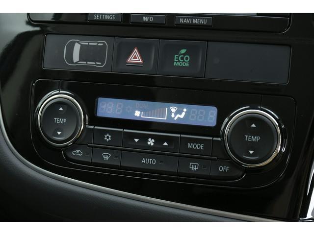 Gプレミアムパッケージ 4WD ロックフォード急速充電  レーダークルーズ(27枚目)