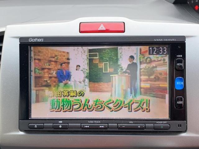 G ジャストセレクション 純正SDナビ バックモニター(10枚目)
