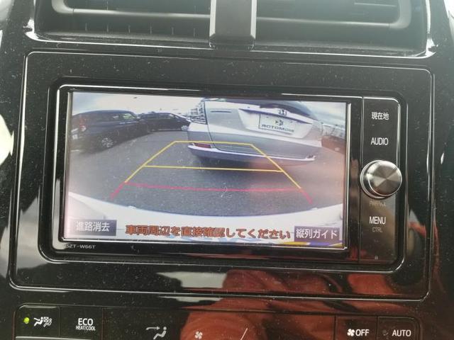 衝突安全装置車線逸脱防止支援システム
