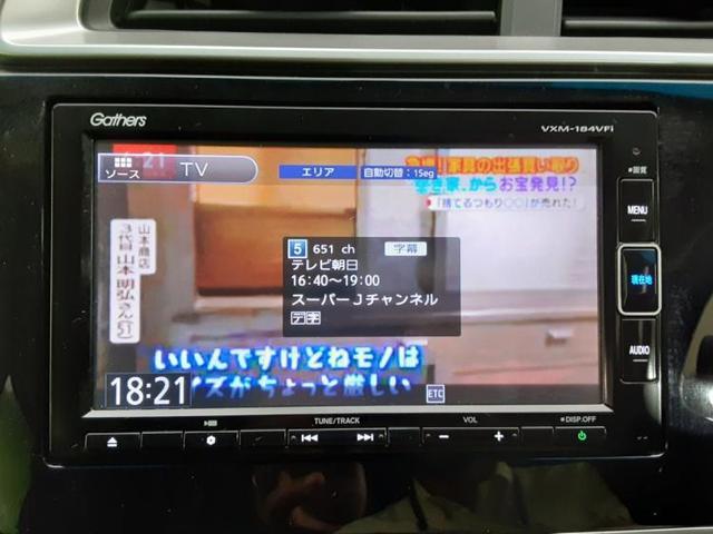 F 純正ナビ フルセグTV(10枚目)