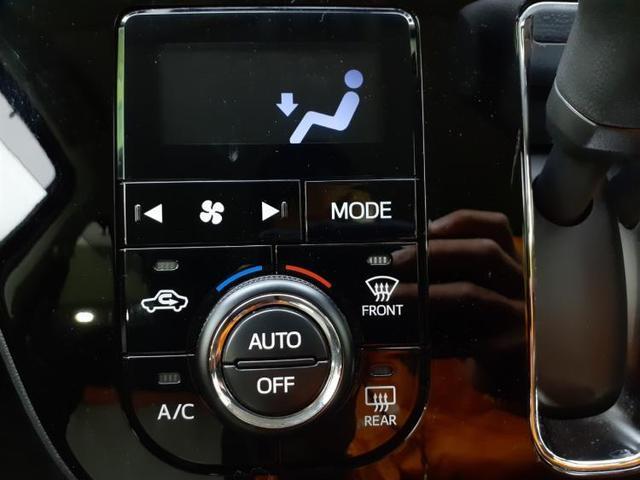 スタイルブラックリミテッドSA3 パノラマ対応ナビ装着用UPグレードパック/プッシュスタート/LED/車線逸脱防止支援システム/パーキングアシスト バックガイド/ヘッドランプ LED/EBD付ABS/横滑り防止装置 全周囲カメラ(9枚目)