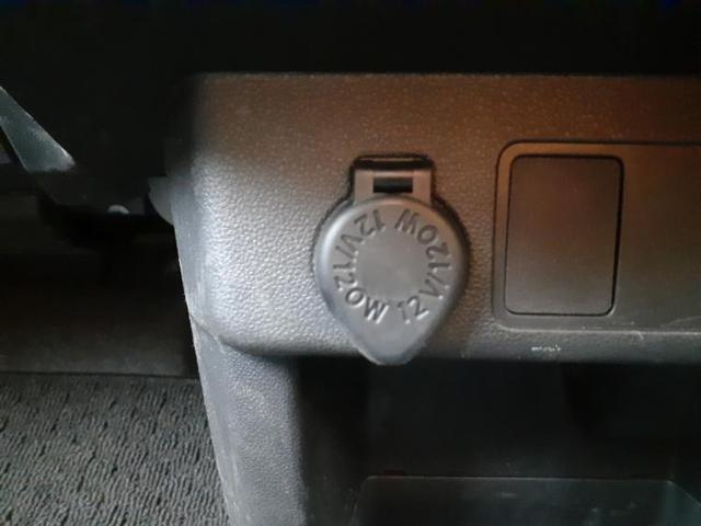 スタイルブラックリミテッドSA3 パノラマ対応ナビ装着用UPグレードパック/プッシュスタート/LED/車線逸脱防止支援システム/パーキングアシスト バックガイド/ヘッドランプ LED/EBD付ABS/横滑り防止装置 全周囲カメラ(17枚目)